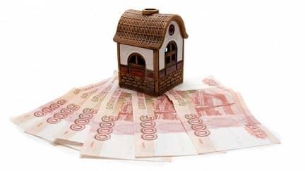 налог на недвижимость 2014