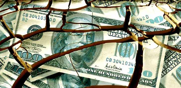 разбитые деньги