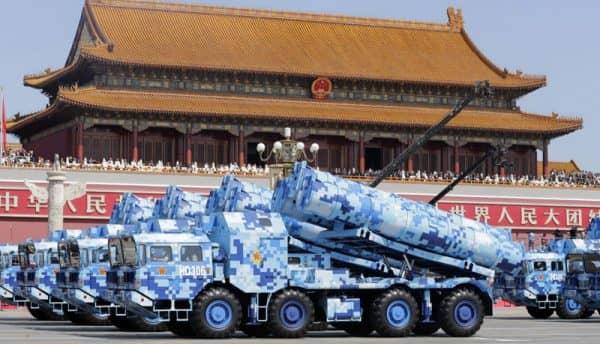 Китай парад Фото