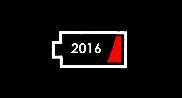 Дефолт 2016