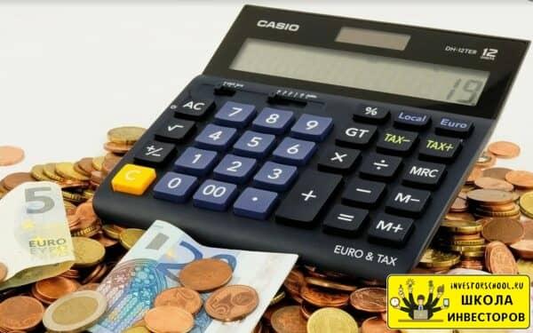 налоговый вычет 3