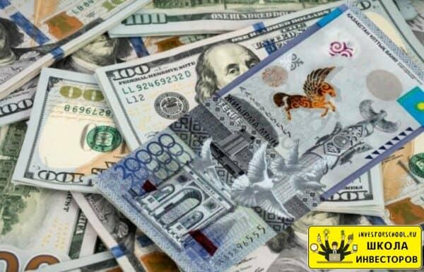 иис в долларах